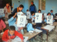 ネパールで行われている「クマリ・プロジェクト」の模様