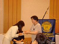 第23回SI三重賞贈呈式開催
