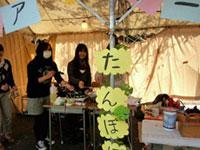 皇學館大学の学園祭「倉陵祭」に参加しました