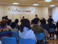 クマリプロジェクト音楽会に参加しました
