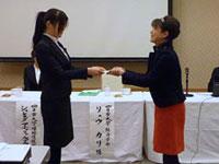 12月プログラム例会「留学生への奨学金贈呈と卓話」