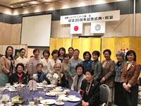 SI三重-北 認証20周年記念式典に参加しました