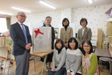 三重県女性相談所にタオルセットを寄贈