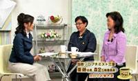 三重テレビ放送出演